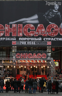 5 октября  состоялась премьера мюзикла «Чикаго»