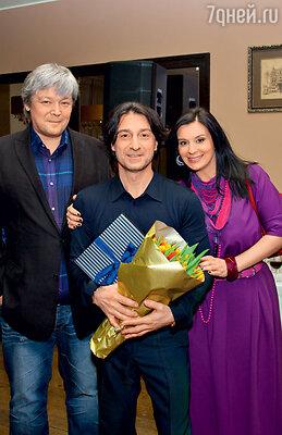 Эвклид с Александром и Екатериной Стриженовыми