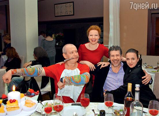 Дмитрий Марьянов, Татьяна Абрамова и Валерий Яременко с женой Аней