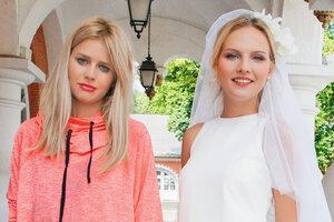 Невеста Павла Табакова вышла замуж