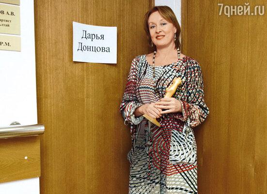 Лариса Удовиченко с «оскаромопсом»