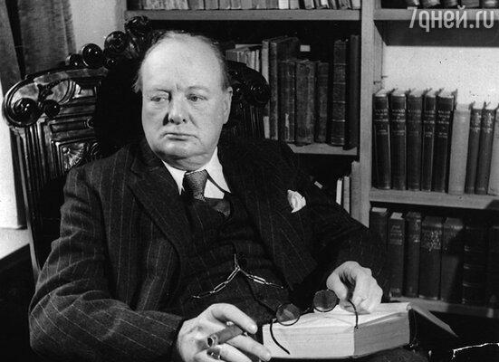 Свой успех в жизни Черчилль выразил словами: «Я никогда не стоял, когда можно было сидеть. И никогда не сидел, когда можно было лежать!»