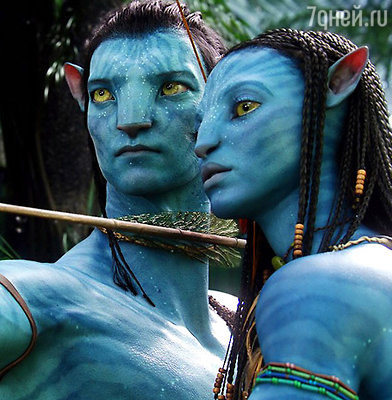 Кадр фильма «Аватар»