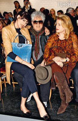 Педро Альмодовар позволял себе весьма вольно общаться со старыми приятельницами Инес де ля Фрессанж и Катрин Денев