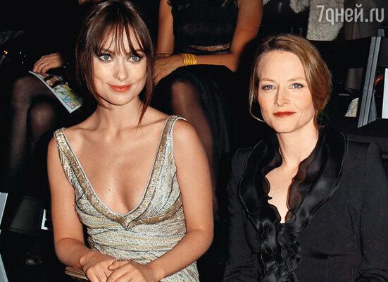 Появление в Париже Джоди Фостер стало настоящей сенсацией. Со своей голливудской коллегой Оливией Уайльд