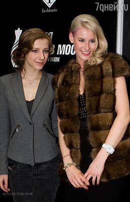 Лиза Арзамасова и Даша Стравински