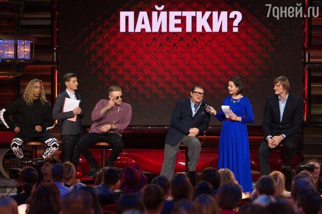 Тарзан, Павел Воля, Егор Крид, Дмитрий Дибров, Марина Кравец