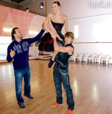 Илья Авербух, Кристина Кретова иАлексей Ягудин