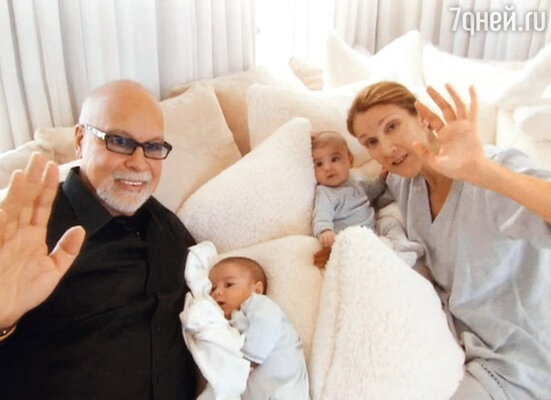 Селин Дион с мужем Рене и близнецами