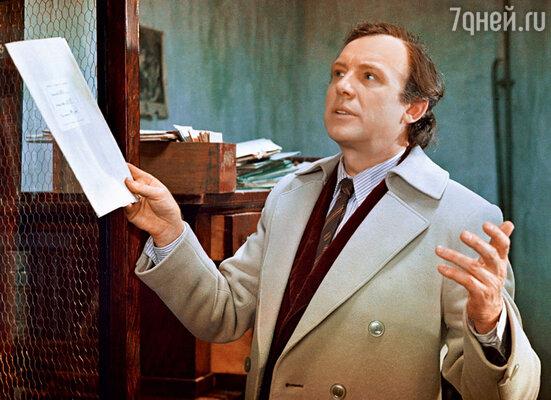 Кадр из фильма «Исполнение желаний». 1973 г.