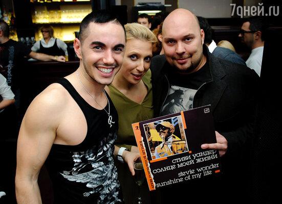 Тимур Родригез, Яна Чурикова и ее муж Денис