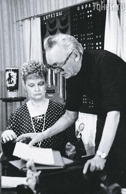 Мы прожили вместе ровно 40 лет. Не могу сказать, что я его любила, но ценила безмерно. Я понимала, что он уникален. Единственный в своем роде