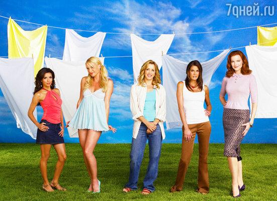 Пропасть между актрисами пролегла окончательно, когда весной 2005 года «домохозяек» пригласили сниматься на обложку Vanity Fair