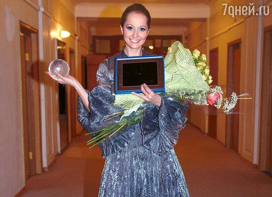 Поклонники подарили актрисе звезду, названную в ее честь