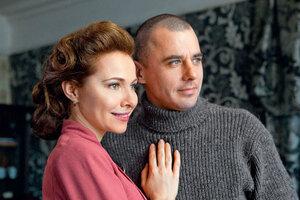 Екатерина Гусева спасает старую любовь
