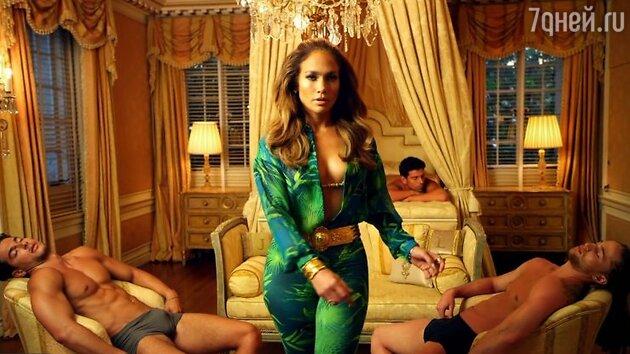 Дженнифер Лопес в клипе «I Luh Ya Papi»