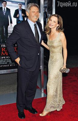 Харрисон и Калиста теперь официальные муж и жена