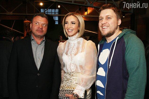 Игорь Мишин, Ольга Бузова, Александр Незлобин