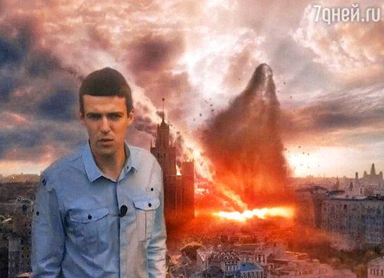 Владимир Марамышкин в серии «Тайные знаки. Апокалипсис» расскажет о том, что уже через несколько лет наш прочный и долговечный мир может просто исчезнуть