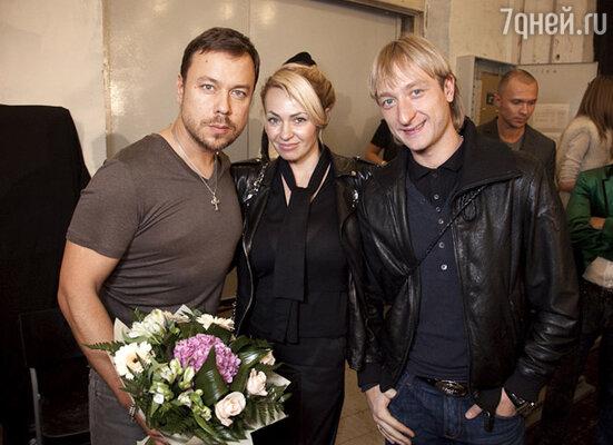 Игорь Чапурин с Яной Рудковской и Евгением Плющенко