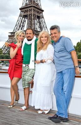 На следующий день все выехали в Париж, чтобы насладиться прогулкой на яхте по Сене. Стас и Инна с Таисией Повалий и ее мужем Игорем