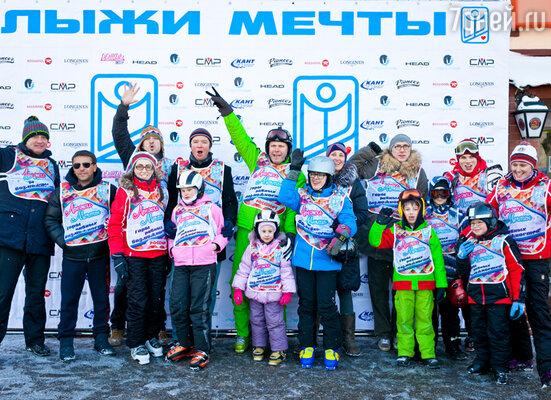 Участники программы «Лыжи мечты»