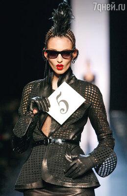 Каждая из манекенщиц Готье несла в руках соответствующий номер, а в это время закадровый голос Катрин Денев описывал модель