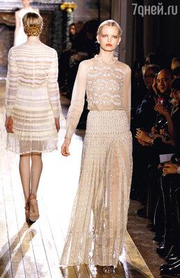 Цвет ню поглотил все модные сферы. «Valentino»
