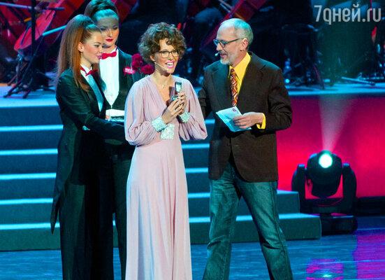 Ксения Собчак  калошу  в номинации «Доброта года, или пасть порву – моргалы выколю»