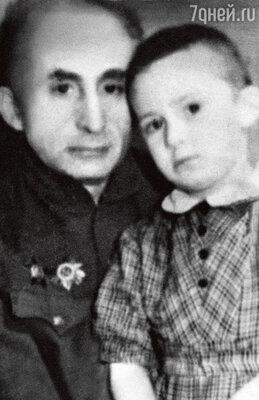 С папой Григорием Абрамовичем. 1952 г.