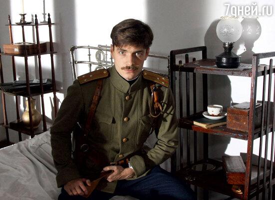 Уланский поручик (Максим Матвеев)— мечта уездных девушек