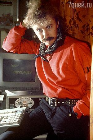 Игорь Николаев. 1989 г.