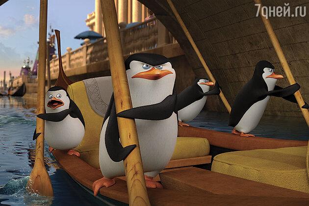 «Пингвины Мадагаскара»