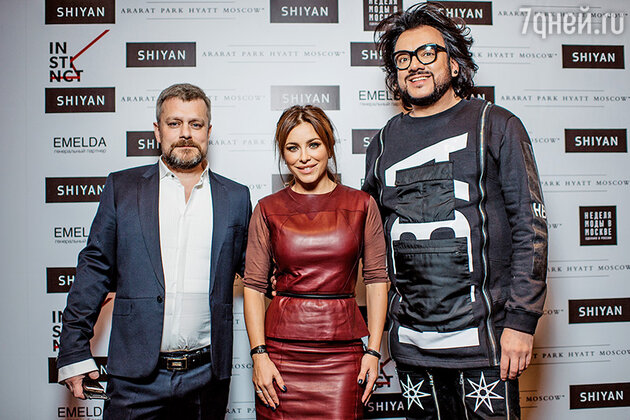Илья Шиян, Ани Лорак и Филипп Киркоров