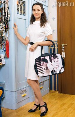 «С детства обожаю Одри Хепберн. И ее актерские работы, иее стиль в одежде, и манеру держать себя. Вплане нарядов я что-то позаимствовала у нее. Постоянно одеваться так, как она, не будешь, ведь XXI век на дворе, но в моем гардеробе есть несколько платьев в стиле Хепберн»