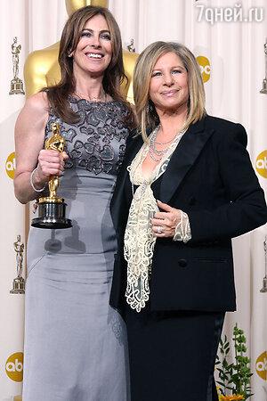 Кэтрин Бигелоу стала первой в истории «Оскаров» женщиной, получившей награду за лучшую режиссуру! (Кэтрин Бигелоу и Барбра Стрейзанд)