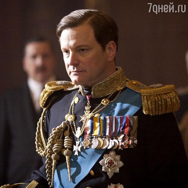На сей раз киноакадемики отдали престижные статуэтки исторической картине «Король говорит!» — о британском монархе Георге VI (Колин Ферт), который боролся не только с фашизмом, но и с... собственным заиканием
