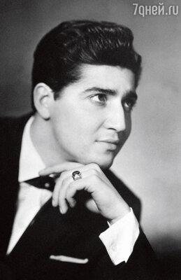 Георгий. 1962 г.