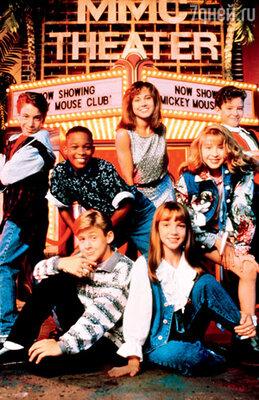Сериал «Клуб Микки Мауса» сделал знаменитыми не только Агилеру (стоит справа), но и Бритни Спирс (сидит внизу справа), и Джастина Тимберлейка (стоит справа вверху)