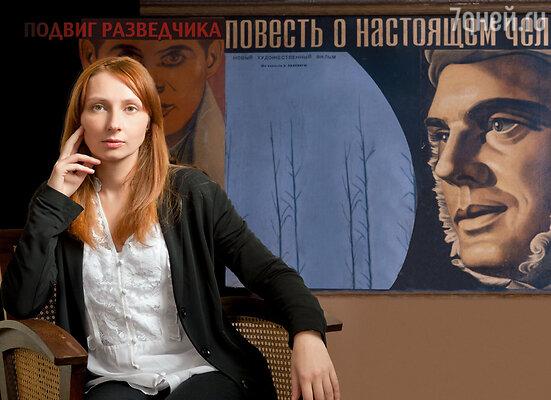 Наталья Кадочникова