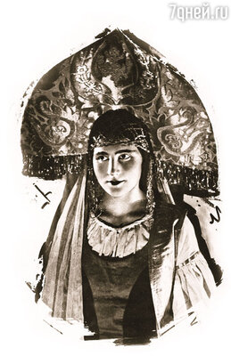Моя бабушка Розалия Котович (на фото — в спектакле «Снегурочка») слыла на курсе умницей...