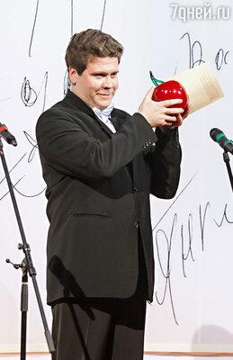 Денис Мацуев – давний друг и участник фестиваля «Черешневый лес» - стал не только виртуозным исполнителем изысканной музыкальной программы, но и лауреатом премии Олега Янковского