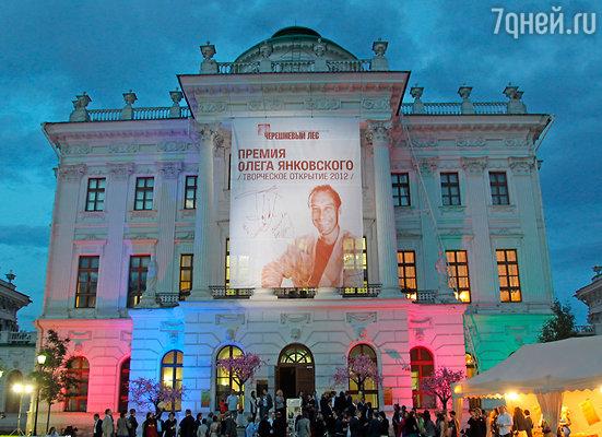 Церемония проходила в одном из самых знаменитых зданий Москвы – Доме Пашкова