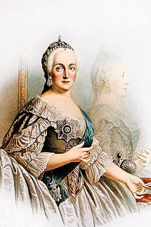 Екатеринa II