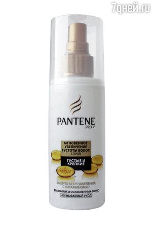 Спрей для волос Pantene PRO-V