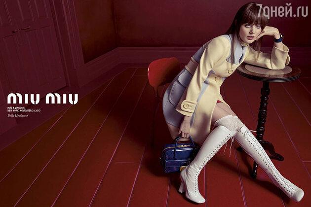 Изабелла Хиткот для бренда Miu Miu