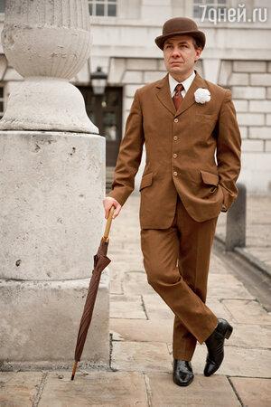 Джентельмен с зонтом