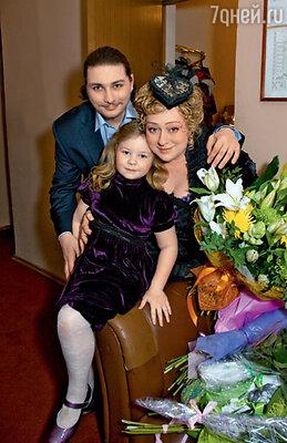 Аронова с дочкой Симой и сыном Владиславом