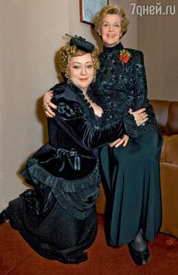 Бенефициантка и легендарная Юлия Борисова