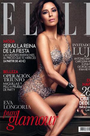 Ева Лонгория на обложке ELLE Испания